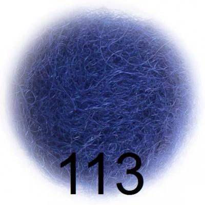 Шерсть для валяния Бергшаф (Австрия) цвет 113
